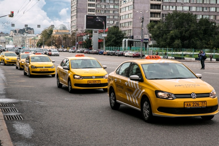 Такси Рязань